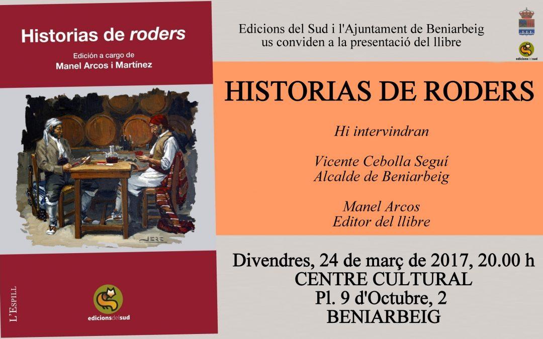 Presentació «Historias de roders» de Manel Arcos